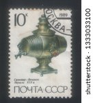 ussr   1989  postage stamp with ... | Shutterstock . vector #1333033100