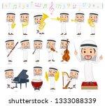 a set of arabian men on... | Shutterstock .eps vector #1333088339