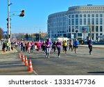 minsk  belarus   march 8  2019  ... | Shutterstock . vector #1333147736