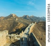 great wall of beijing china    Shutterstock . vector #1333289816