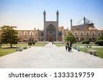 mosque. mosque. sightseeing in... | Shutterstock . vector #1333319759
