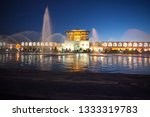 mosque. mosque. sightseeing in... | Shutterstock . vector #1333319783