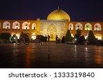 mosque. mosque. sightseeing in... | Shutterstock . vector #1333319840