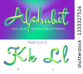 3d vector alphabet with rounded ...   Shutterstock .eps vector #1333327526