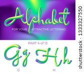 3d vector alphabet with rounded ...   Shutterstock .eps vector #1333327550