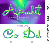 3d vector alphabet with rounded ...   Shutterstock .eps vector #1333327553
