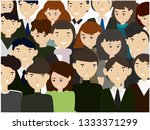 people group for your design.... | Shutterstock .eps vector #1333371299
