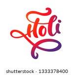 happy holi spring festival of... | Shutterstock . vector #1333378400