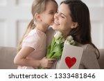 cute little kid daughter... | Shutterstock . vector #1333481846