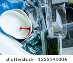 recyclable and reusable plastic ... | Shutterstock . vector #1333541006