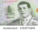 banknotes of the tailand  new... | Shutterstock . vector #1333571840