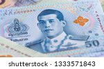 banknotes of the tailand  new... | Shutterstock . vector #1333571843