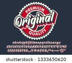 original premium quality emblem ... | Shutterstock .eps vector #1333650620