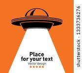 ufo flying spaceship flying... | Shutterstock .eps vector #1333736276