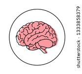 human brain on a white... | Shutterstock .eps vector #1333858379