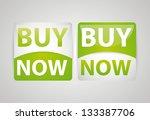 discount cards. vector... | Shutterstock .eps vector #133387706
