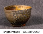 antique teaware collection of... | Shutterstock . vector #1333899050