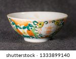 antique teaware collection of... | Shutterstock . vector #1333899140