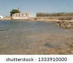 tonnara and swabian tower in...   Shutterstock . vector #1333910000