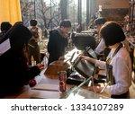 tokyo  japan   march 9th  2019. ... | Shutterstock . vector #1334107289