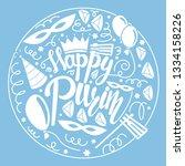 happy purim greeting card.... | Shutterstock .eps vector #1334158226