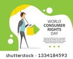 vector illustration consumer... | Shutterstock .eps vector #1334184593