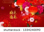 red chinese holiday background... | Shutterstock .eps vector #1334240090