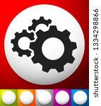 gear  cogwheel icon. repair ... | Shutterstock .eps vector #1334298866