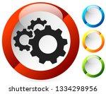 gear  cogwheel icon. repair ... | Shutterstock .eps vector #1334298956