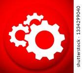 gear  cogwheel icon. repair ... | Shutterstock .eps vector #1334299040