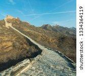 great wall of beijing china   Shutterstock . vector #1334364119