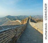 great wall of beijing china   Shutterstock . vector #1334415659