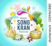happy songkran festival... | Shutterstock .eps vector #1334461880