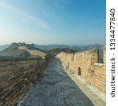 great wall of beijing china   Shutterstock . vector #1334477840