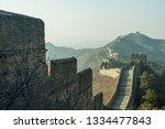 great wall of beijing china   Shutterstock . vector #1334477843