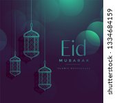 eid mubarak beautiful bokeh... | Shutterstock .eps vector #1334684159