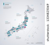 japan vector map with... | Shutterstock .eps vector #1334825069
