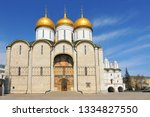 the cathedral of the archangel  ...   Shutterstock . vector #1334827550