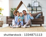 concept of housing and... | Shutterstock . vector #1334871113