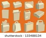 vector blank cardboard boxes