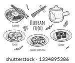 vector illustration of korean... | Shutterstock .eps vector #1334895386