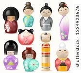 Japanese Kokeshi Dolls Vector...