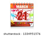 happy holi 2019. wall calendar... | Shutterstock .eps vector #1334951576