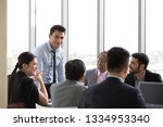 chief businessman standing at... | Shutterstock . vector #1334953340