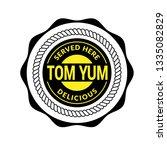 tom yum label   vintage emblem... | Shutterstock .eps vector #1335082829