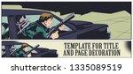 stock illustration. criminal... | Shutterstock .eps vector #1335089519