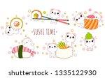 cute yummy set in kawaii style. ... | Shutterstock .eps vector #1335122930