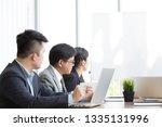meeting room with member... | Shutterstock . vector #1335131996