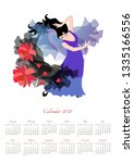Beautiful Calendar For 2020...