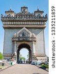 """""""patuxai victory monument"""" or ...   Shutterstock . vector #1335211859"""